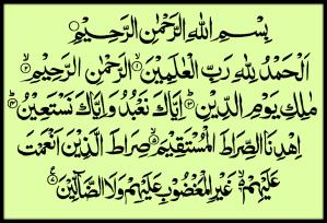 al-fatihah-1